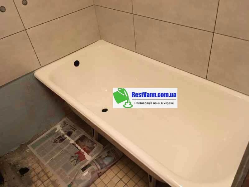 Реставрація сталевої ванни