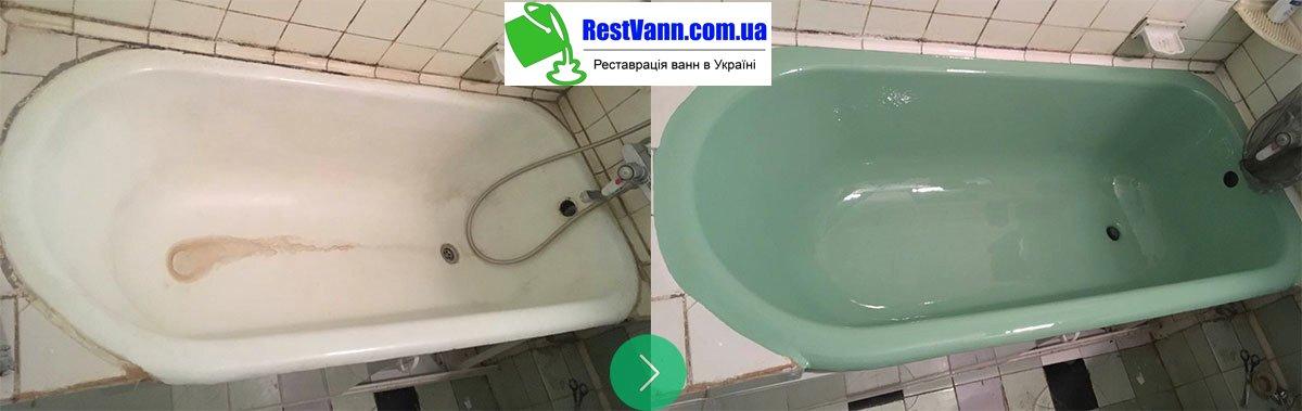 Кольорова ванна фото