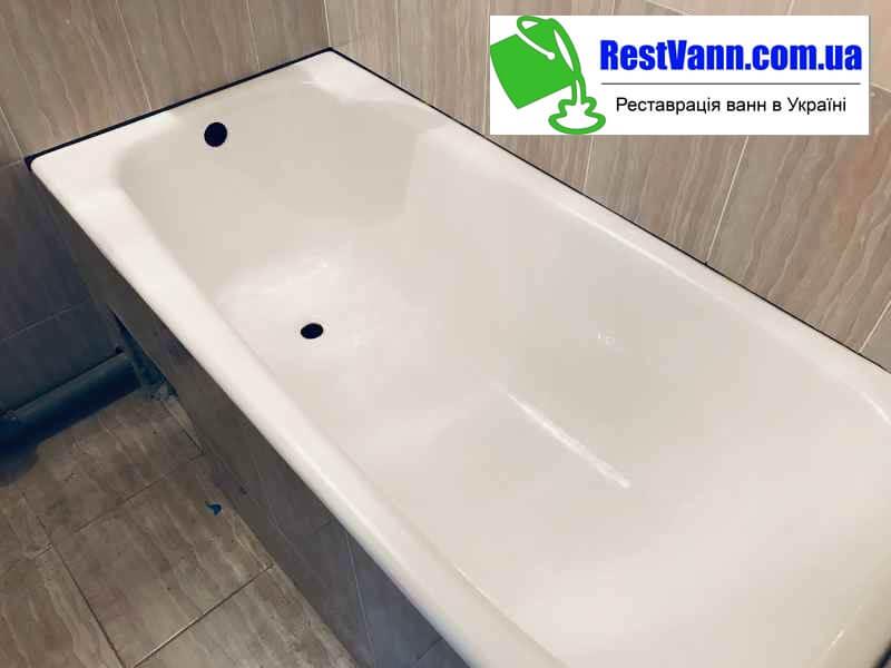 Відновлення емалі на ванні