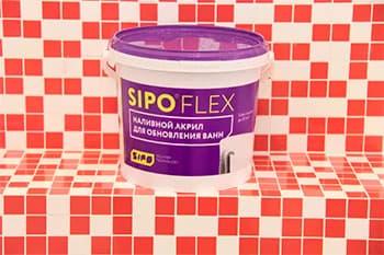 Sipo Flex (Сіпо Флекс) - рідкий акрил