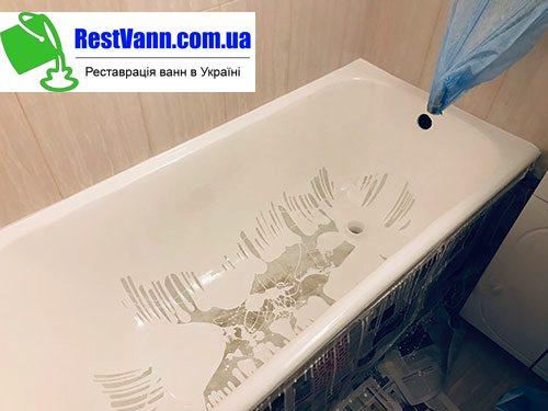 Реставрація ванни емаллю